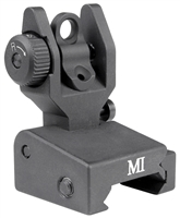 MCTAR-SPLP <br>Same Plane Low Profile Rear Sight - Black