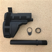MI-SB15-PKG-BLK<br>MI AR Pistol Buffer Tube SB15 Package-Black